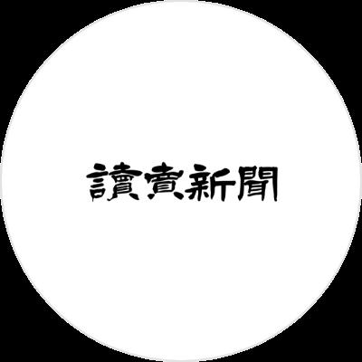 マガジンハウス「Ku:nel (クウネル)」