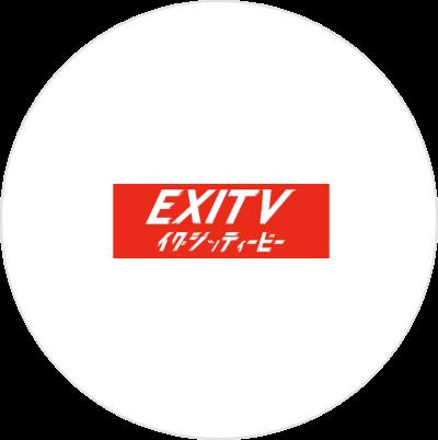 フジテレビ「EXITV」
