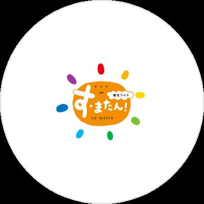 関西テレビ「セブンルール」